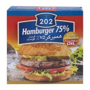 همبرگر مخصوص 75% 400 گرمی 202
