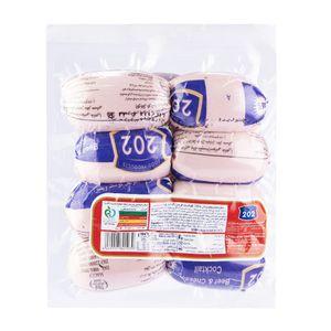 سوپر مارکت اینترنتی کوکتل پنیر وکیوم 55% 500 گرمی 202