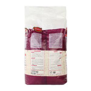 سوپر مارکت اینترنتی برنج هاشمی  4.5 کیلویی گلستان