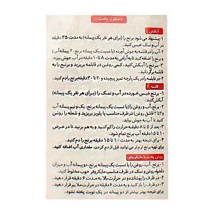 خرید اینترنتی برنج ایرانی با بسته بندی سبز 4.5 کیلویی گلستان