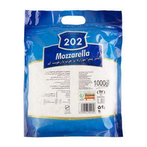 سوپر مارکت اینترنتی پنیر پیتزا 1000 گرمی 202