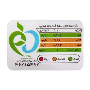 سوپر مارکت اینترنتی کالباس خشک تنوری وکیوم 80% 250 گرمی صدک