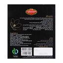سوپر مارکت اینترنتی زعفران باکس 0/5 مثقالی گلستان