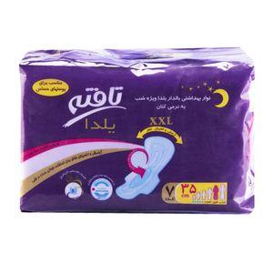 نوار بهداشتی بالدار ویژه شب یلدا 7 عددی تافته