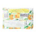 سوپر مارکت اینترنتی  کینگ کیک پرتقالی 50 گرمی گرجی