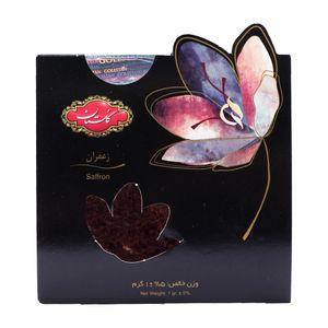 زعفران کاور 1 گرمی گلستان