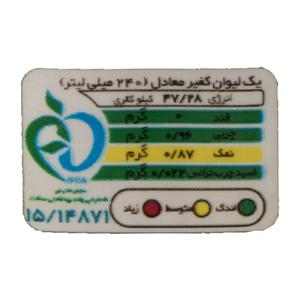 فروشگاه اینترنتی دوغ کفیر 1250 سی سی صباح