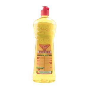 سوپر مارکت اینترنتی مایع ظرفشویی آبکشی آسان لیمویی 750گرمی هوم پلاس