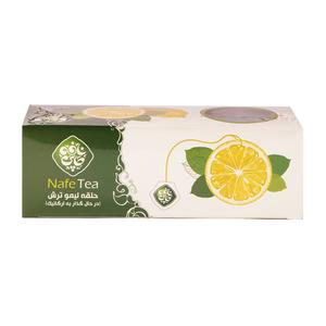 دمنوش حلقه های لیمو ترش ارگانیک20 عددی نافه