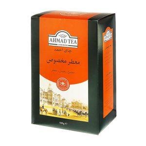 چای معطر مخصوص 500گرمی چای احمد