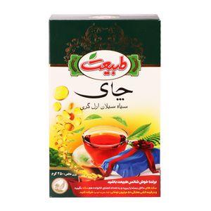 سوپر مارکت اینترنتی چای سیلان اری گری 450 گرمی طبیعت