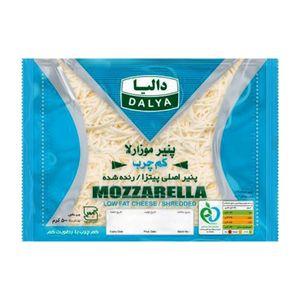 پنیر موزارلا کم چرب رنده شده 500 گرمی دالیا