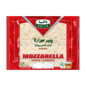 پنیر موزارلا رنده شده 250 گرمی دالیا