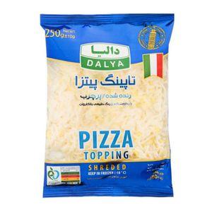 تاپینگ پیتزا رنده شده 250 گرمی دالیا