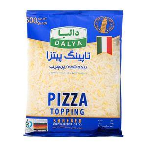 تاپینگ پیتزا رنده شده 500 گرمی دالیا