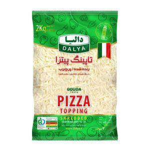 تاپینگ پیتزا رنده شده پرفکتو 2000 گرمی دالیا