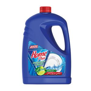 مایع ظرفشویی آبکشی آسان لیمویی 3750 گرمی هوم پلاس