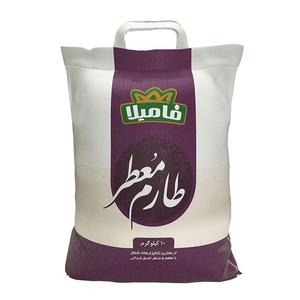 برنج ایرانی طارم معطر خالص 10 کیلوگرمی فامیلا