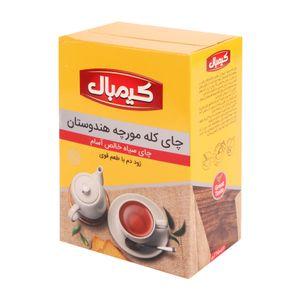 چای کله مورچه هندوستان 450 گرمی کیمبال
