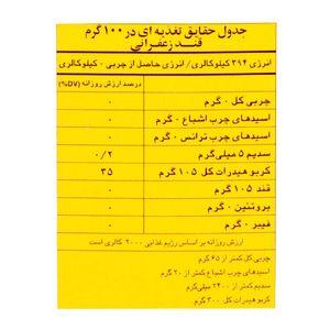 فروشگاه اینترنتی قند زعفرانی 300گرمی مصطفوی