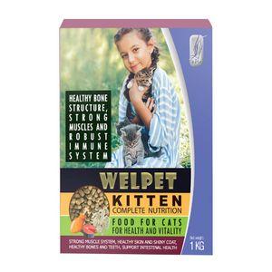 خوراک خشک بچه گربه 1 کیلو گرمی بهراسا