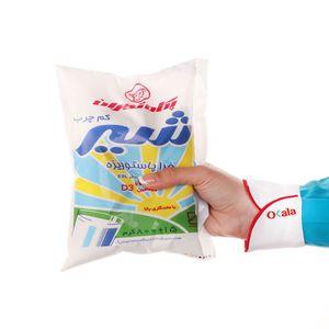 سوپر مارکت اینترنتی شیر کم چرب نایلونی 800 گرمی پگاه