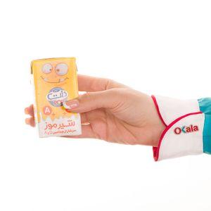 خرید اینترنتی نوشیدنی شیر موز 125 گرمی دنت