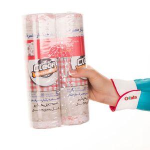 سوپر مارکت اینترنتی پک سفره یکبار مصرف پلاستیکی100*100سانتیمترپتروکلین