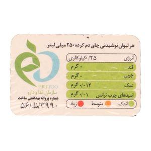 خرید اینترنتی چای کیسه ای معطر لفاف دار 25 عددی فامیلا