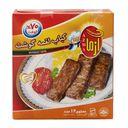 کباب لقمه گوشت 70% 480 گرمی آزما