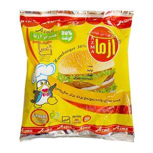 همبرگر معمولی 30% 500 گرمی آزما