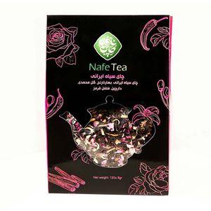 چای سیاه چیلی ارگانیک 120 گرمی نافه