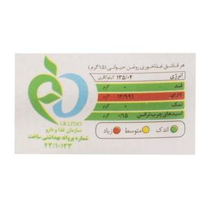 سوپر مارکت اینترنتی روغن حیوانی کرمانشاهی 400 گرمی روژان