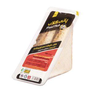 خرید اینترنتی ساندویچ کلاب ژامبون گوشت عمل آوری شده 70 درصد پانی