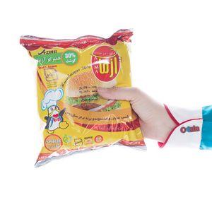 سوپر مارکت اینترنتی همبرگر معمولی 30% 500 گرمی آزما
