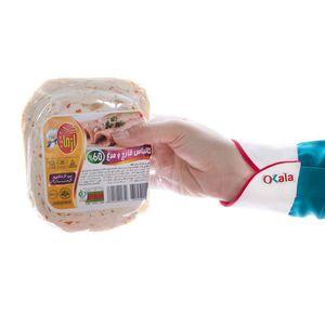 خرید اینترنتی کالباس قارچ و مرغ 60% 300 گرمی آزما