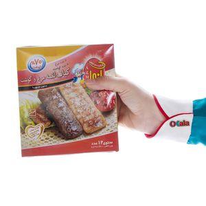 خرید اینترنتی کباب لقمه گوشت و مرغ 70% 400 گرمی آزما