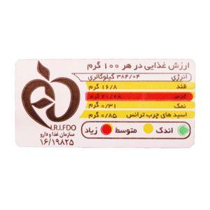 خرید اینترنتی دونات 100 گرمی محیا