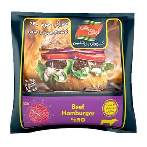 همبرگر 30% گوشت 400 گرمی کوروش پروتئین