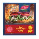 همبرگر 90% گوشت 400 گرمی کوروش پروتئین