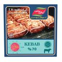 کباب لقمه گوشت 70% 450 گرمی کوروش پروتئین