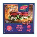 همبرگر اسپایسی گوشت 80% 400 گرمی کوروش پروتئین