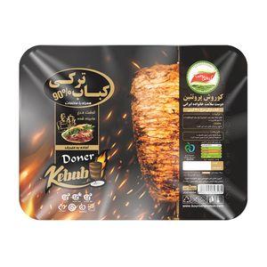 کباب ترکی مرغ 90% 400 گرمی کوروش پروتئین