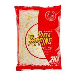 پنیر پیتزا رنده شده 2000 گرمی 206