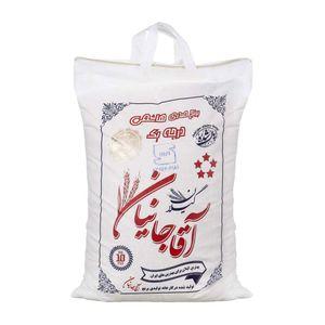 برنج صدری هاشمی 10 کیلوگرمی آقاجانیان