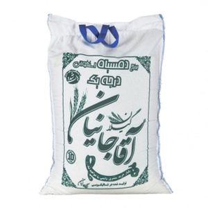 برنج دمسیاه استخوانی 10 کیلوگرمی آقاجانیان