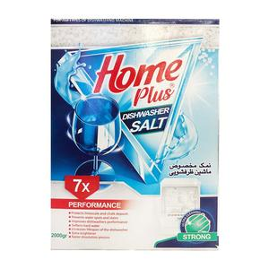 نمک ماشین ظرفشویی 7کاره 2000گرمی هوم پلاس