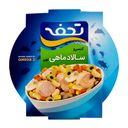 سوپر مارکت اینترنتی سالاد تن ماهی هوور در روغن زیتون160گرمی تحفه