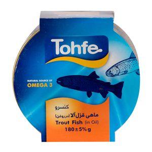 خرید اینترنتی کنسرو ماهی قزل آلا کلید دار 180گرمی تحفه