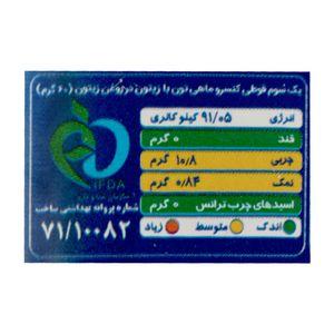 خرید اینترنتی کنسرو ماهی تن در روغن زیتون کلیددار 180 گرمی تحفه